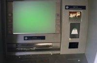 """У Харкові банкомати """"Сбербанку"""" залили монтажною піною"""