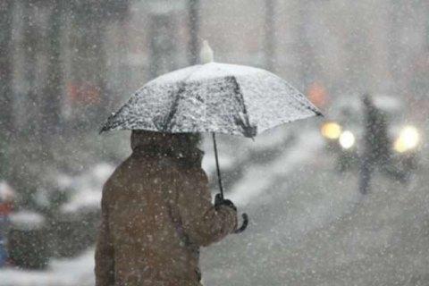 Завтра в Киеве ожидается снег и шквальный ветер