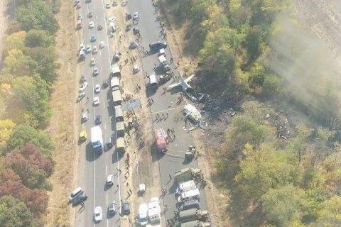 В авіакатастрофі під Харковом загинули 26 із 27 осіб на борту (оновлено)