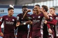 """У матчі Англійської Прем'єр-Ліги арбітр призначив три пенальті у ворота """"Манчестер Сіті"""""""