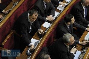 Рада отказалась декриминализировать статьи Тимошенко и Луценко