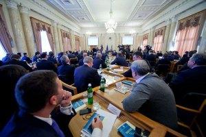 Кабмин сегодня рассмотрит законопроект об ограничение льгот депутатов Рады