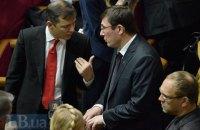 В Раде возникли споры о существовании коалиции (обновлено)
