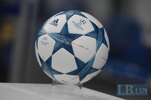 «Динамо» зіграє з«Янг Бойз» у Лізі чемпіонів