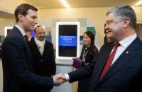 Порошенко пригласил зятя Трампа посетить Украину