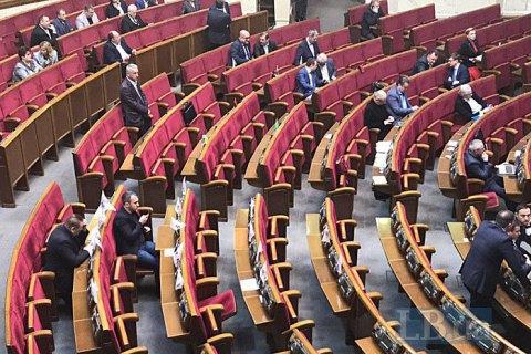 Українські музейники звернулися до Верховної Ради з відкритим листом