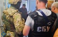 На Кіровоградщині затримали агента російської воєнної розвідки