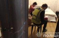 В одній із клінік Києва викрили схему продажу немовлят - $70 тис. за дитину