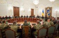 Порошенко наградил 28 украинских военных за героизм