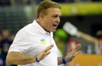 Фрателло працює з баскетбольною Україною в кредит, - Волков