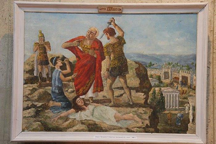 Картина 'Смерть Митридата'. Худ.Николай Иванович Ксандопуло.