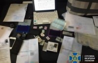 В Одессе разоблачили канал нелегальной миграции, связанный с иностранным консульством