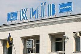 """Черновецкий отдал аэропорт """"Киев"""" человеку Литвина"""