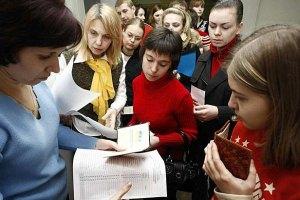 В украинских вузах готовят массовые увольнения и увеличение нагрузки на преподавателей