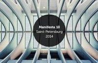 Художники просят бойкотировать биеннале современного искусства в Санкт-Петербурге