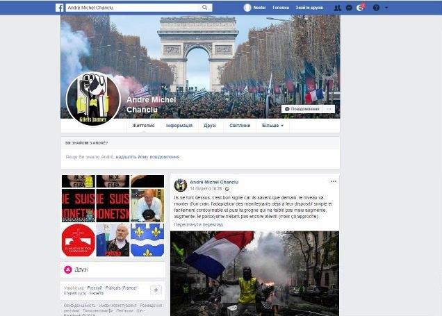 "Основатель ""Комитета Франция-Донбасс"" А.Шанклу"