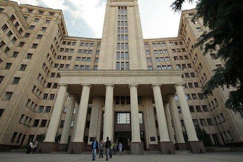 Студенти медфакультету в Харкові звернулися до Окружного адмінсуду Києва, щоб саботувати держіспит з медицини