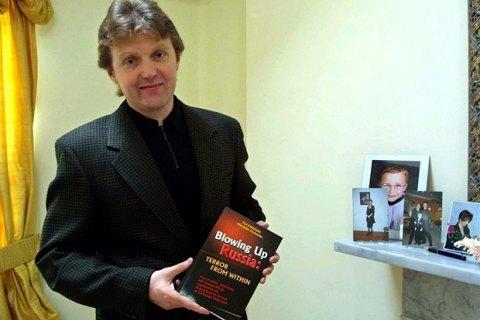 Скотланд-Ярд назвав отруювачів Литвиненка