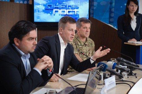 Наливайченко закликав створити Міністерство у справах ветеранів АТО