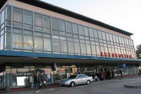 Фонд госимущества выставил на продажу 6 автостанций Киева и еще 18 - в области