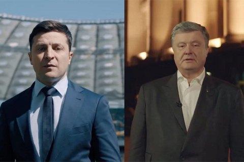 За Зеленського в другому турі проголосували б 57% виборців, за Порошенка - 43%, - опитування