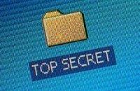 Подкоп под банковскую тайну