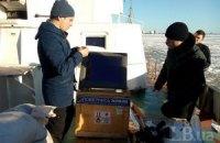 """Волонтери передали на корабель """"Донбас"""" Держприкордонслужби сучасний радар"""