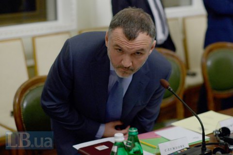 ГПУ сообщила Кузьмину новое подозрение и показала найденную у него золотую лопату