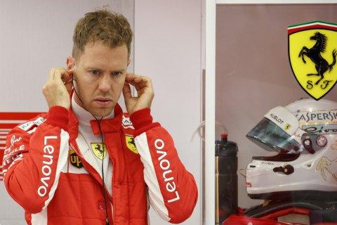 """""""Феррарі"""" завоювала переможний дубль у кваліфікації Гран-прі Бахрейну"""