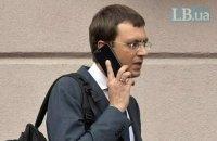 Омелян выступил за отставку главы Укртрансбезопасности
