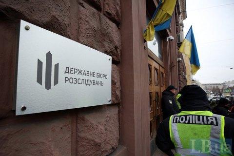 ГБР объявило подозрение еще одному бывшему руководителю подразделения милиции в деле о силовом разгоне Майдана