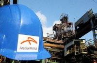 ArcelorMittal  стал крупнейшим производителем стали в мире