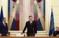 Янукович призвал Путина провести заседание межгосударственной комиссии