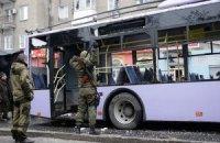 Людські втрати на Донбасі сягають 50 тисяч, - німецька розвідка