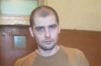 У Криму проводять обшук в будинку дружини активіста Майдану