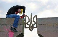 В Польше разобрали памятник воинам УПА