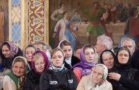 Для переходу в помісну церкву необхідна буде згода двох третин парафії