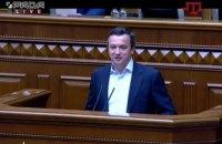 Міністра економрозвитку Петрашка відправили у відставку
