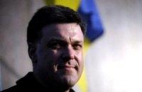 Тягнибок отверг идею Тимошенко