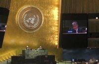 На Генасамблеї ООН обговорять питання окупованих територій України, - МЗС