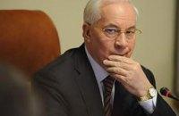 Украина должна отдать в марте 10,5 млрд грн внешнего долга - Азаров