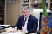 Аваков: из-за карантина на 30% снизилась преступность