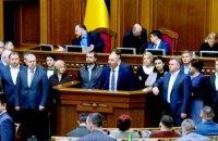"""""""ЄС"""" у Раді заявила про стеження за генералом СБУ Кононенком"""