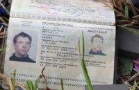 Тело погибшего в Славянске итальянского фотографа привезли в Рим