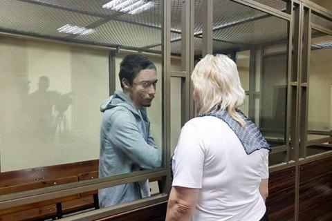 Украинец Павел Гриб отказался признать вину на суде в России