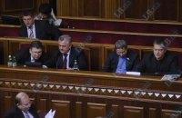 Рада приняла закон о ФГИ
