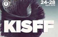 Сегодня стартует 2-й Киевский международный фестиваль короткометражек