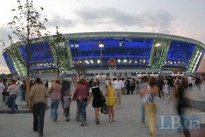 """""""Шахтар"""" встановив антирекорд відвідуваності на """"Донбас Арені"""""""