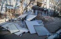Штаб АТО повідомив про артилерійський обстріл Авдіївки