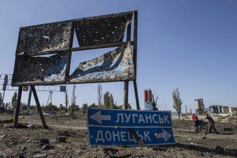 Бойовики взяли Донецьк у кільце військовою технікою